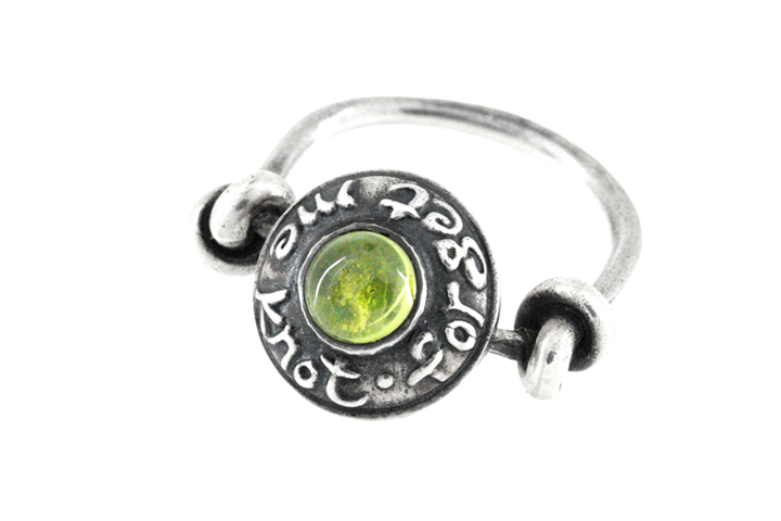 Peridot and Silver Message Ring